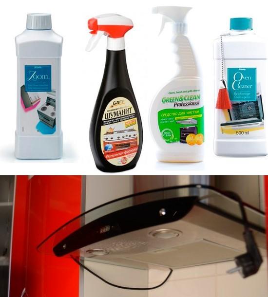 Специальные средства для чистки вытяжки на кухне