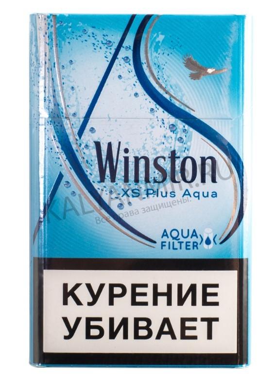 Winston XS Aqua