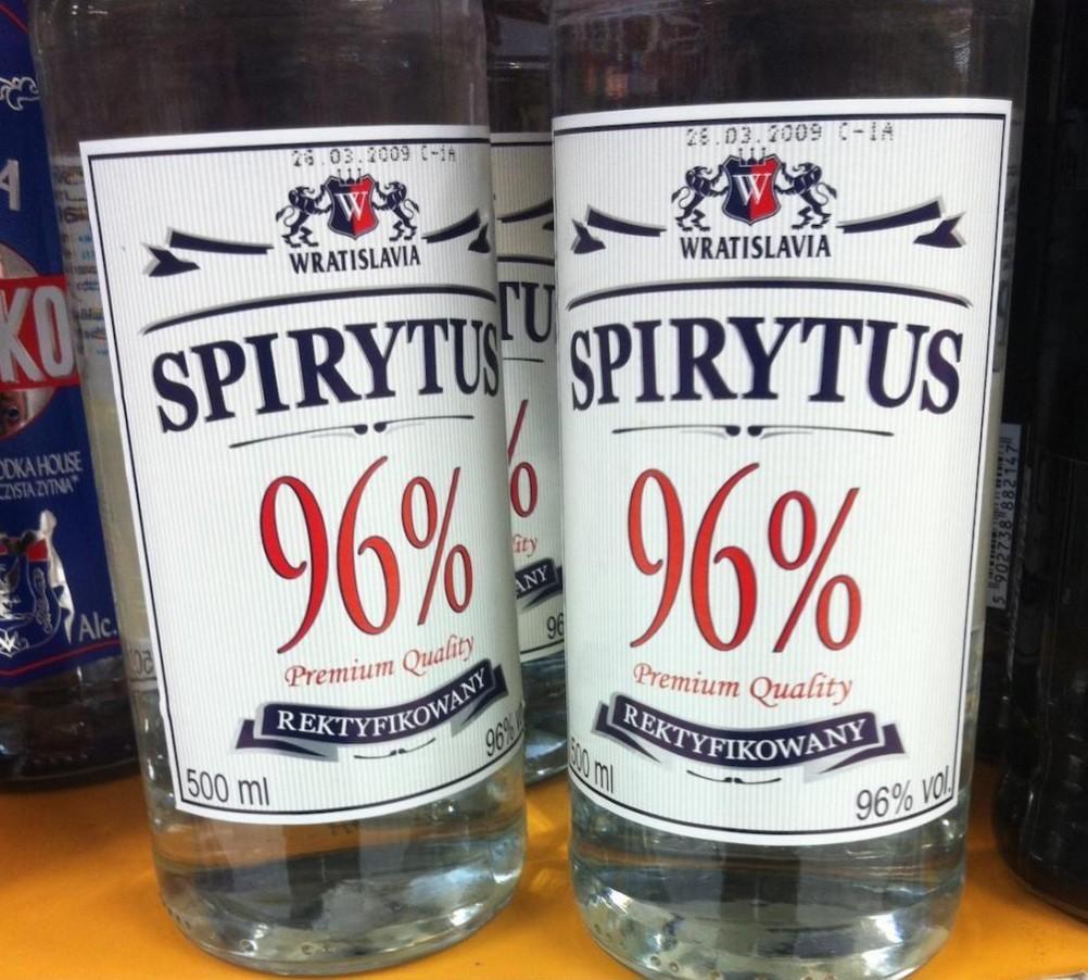 Водка Wratislavia Spirytus