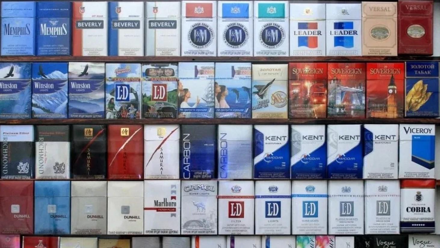 Дешевые сигареты