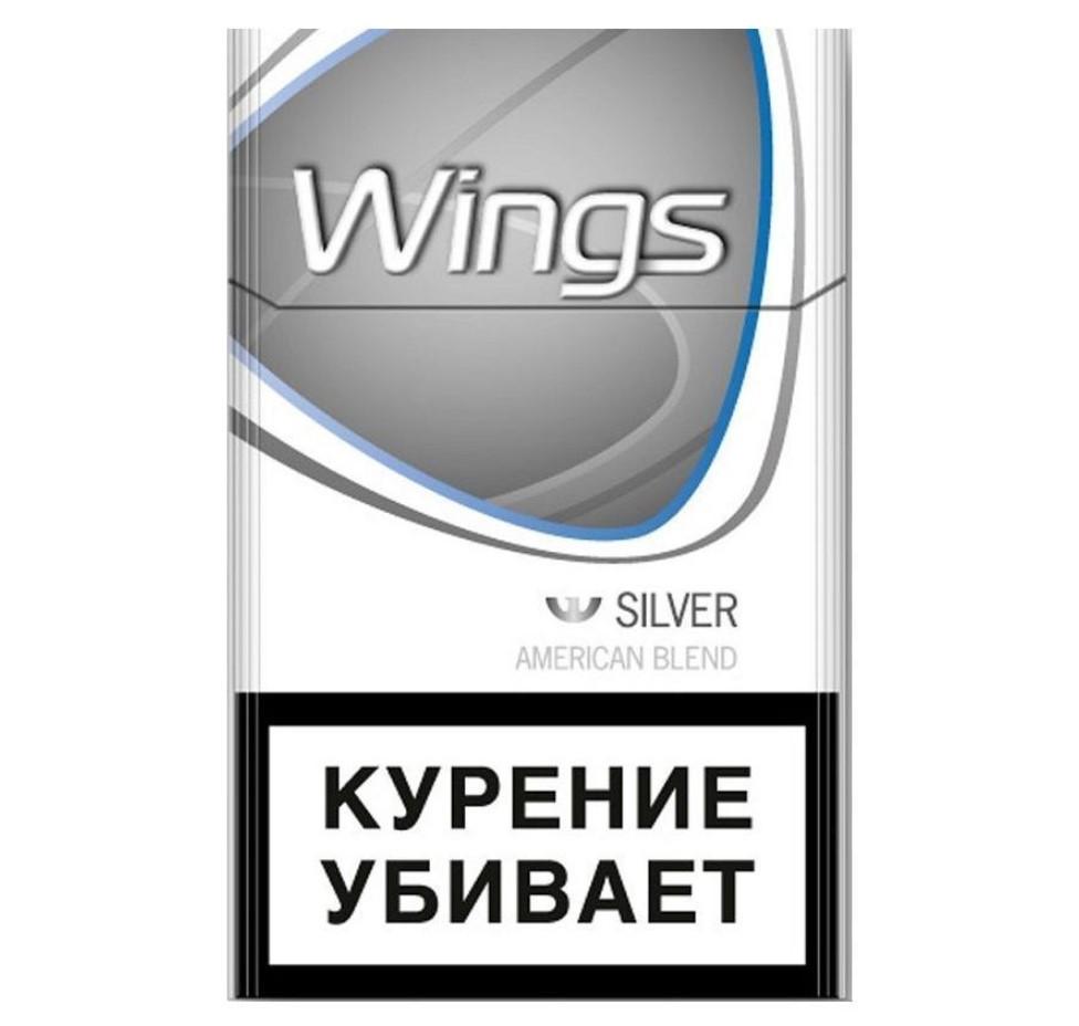 Wings Silver