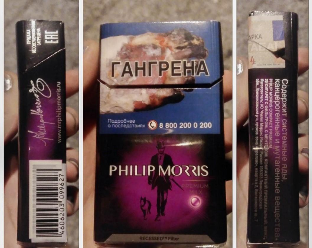 PHILIP MORRIS Premium Арбуз