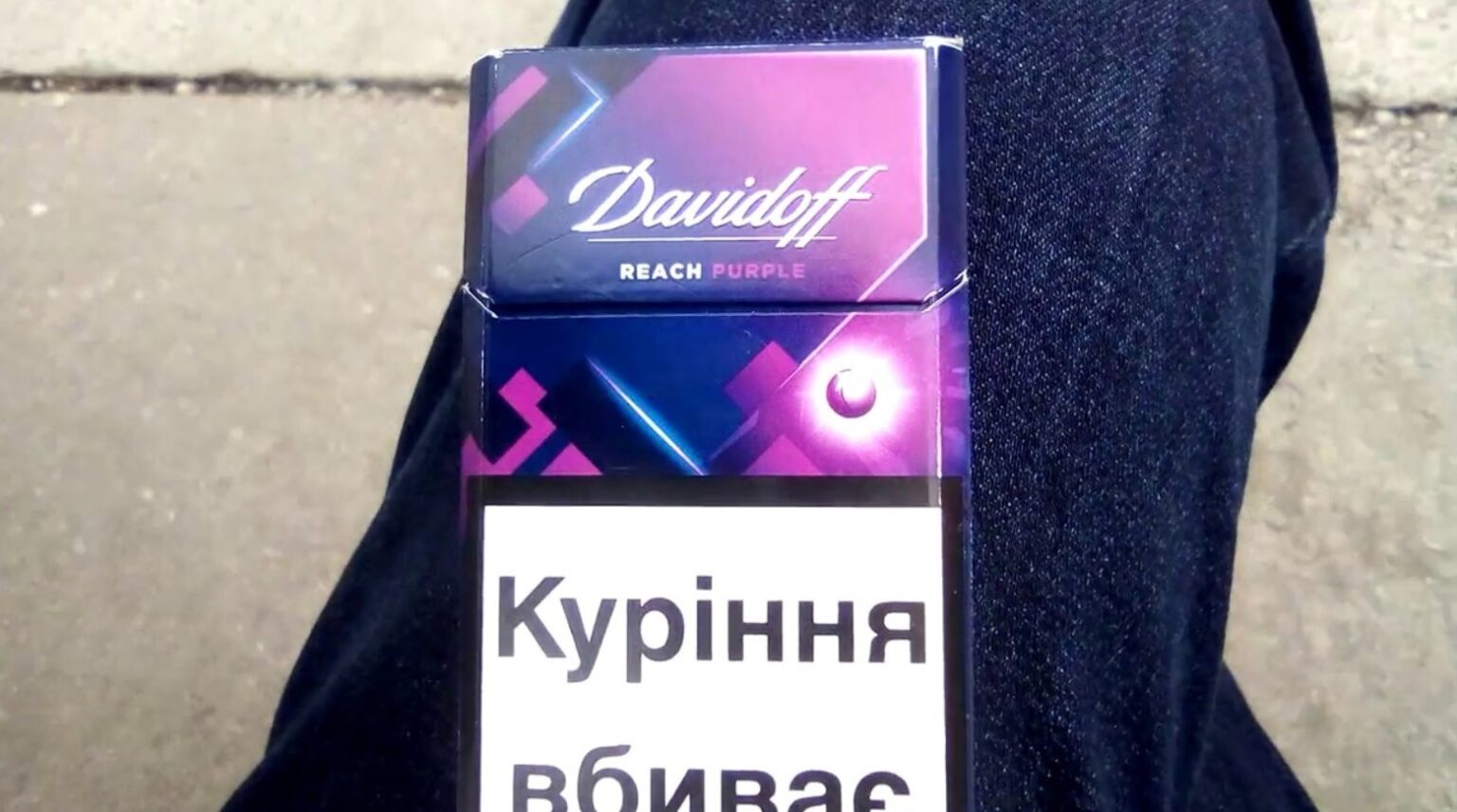 DAVIDOFF Reach Purple