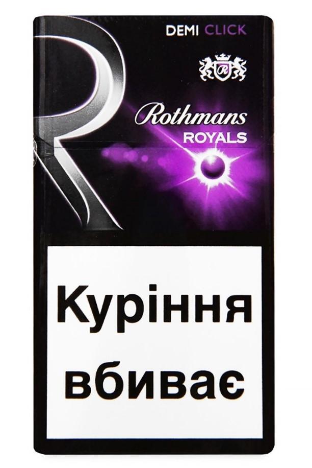Rothmans Royals Demi Click
