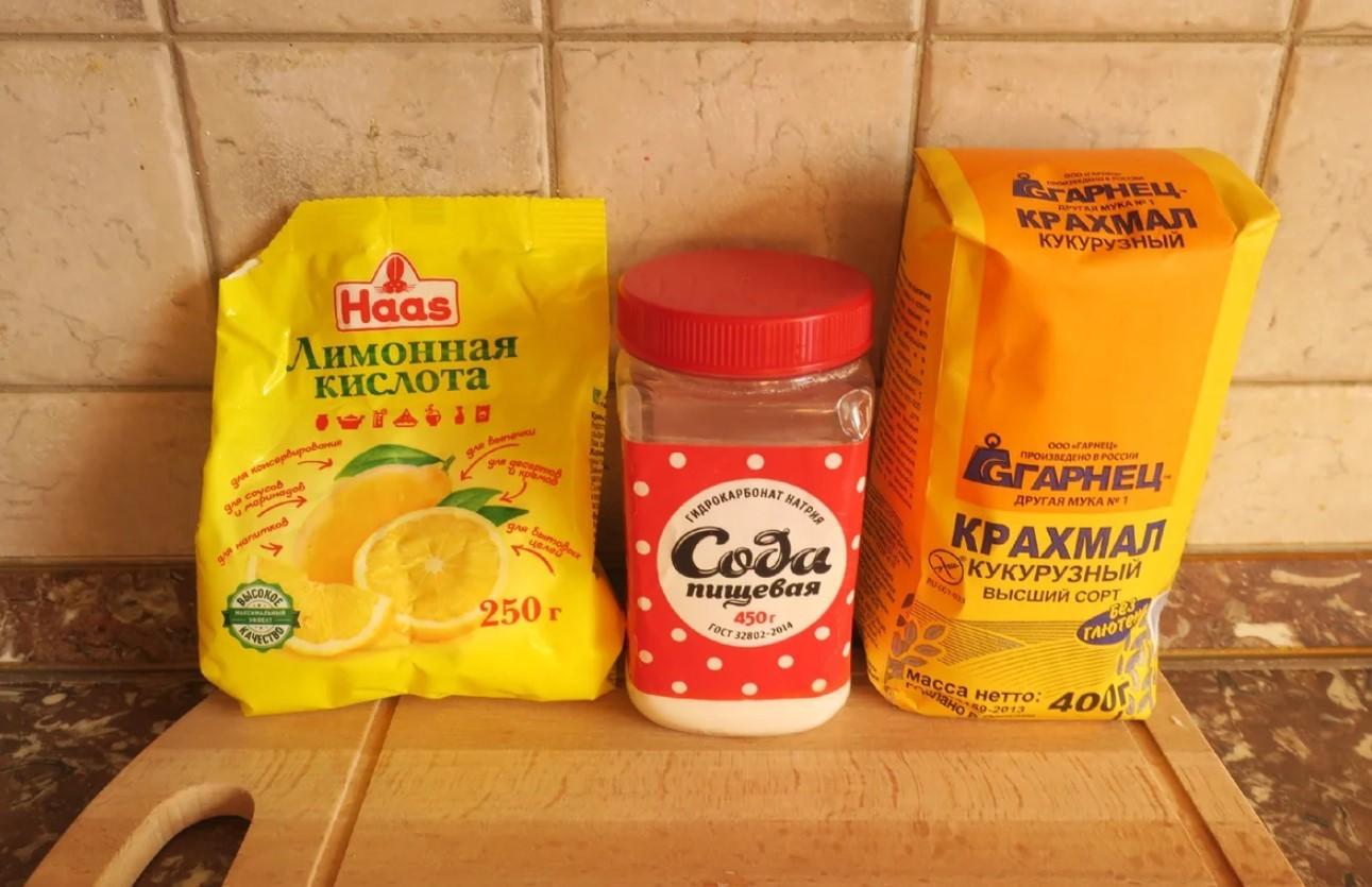 Лимонка с крахмалом и содой
